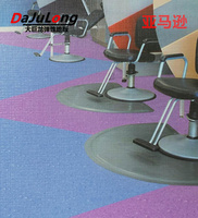 Big dragon Amazon series - homogeneity PVC flooring