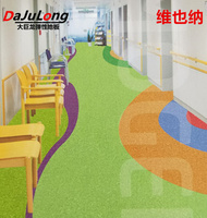 Big dragon PVC plastic Vienna series homogenous core flooring