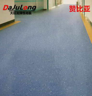 Zambia series - roll PVC flooring